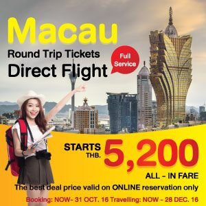 Macau Promotion