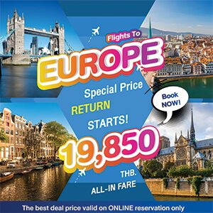 Flights to Europe Promotion