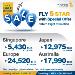Singapore Airlines promotion